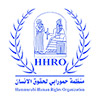 Hammurabi Human  Rights  Organization (HHRO)