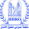 The Annual Report of Hammurabi Human Rights Organization for 2018