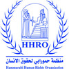 Hammurabi issued its annual report on the situation of human rights of minorities in Iraq in 2011