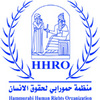 HAMMURABI HUMAN RIGHTS ORGANIZATION Half-year Report on Human Rights Violations in Iraq 1/1/2015 to 30/6/2015