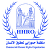HHRO Annual Report-2016 about the conditions of human rights in iraq
