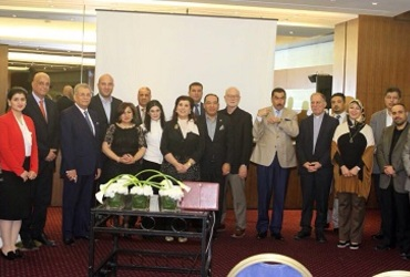 celebration of HHRO in Jordan 15-5-2017
