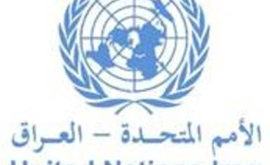 Message from the Special Representative of the UN Secretary-General for Iraq, Ms. Jeanine Hennis-Plasschaert