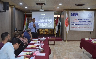 Hammurabi Human Rights Organization launches the second training workshop for teaching staff, pedagogics and educators within Ninewah province to promote religious freedom, pluralism and social peace in Iraq.