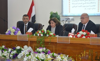 Hammurabi Human Rights Organization held a symposium at the headquarters of the Faculty of Law and Political Science at the Iraqi University