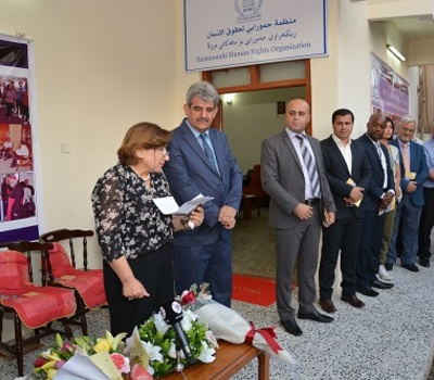 HHRO inaugurating its Erbil Branch